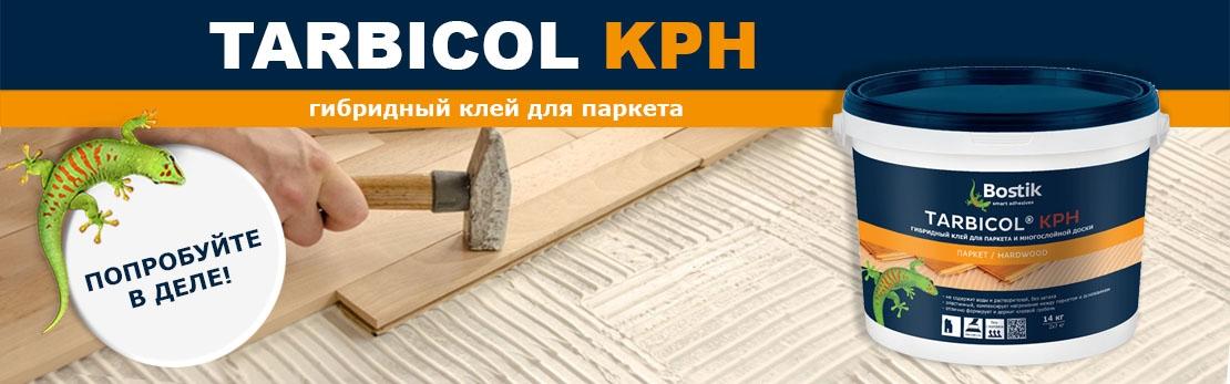 Bostik DIY Russia Floor Adhesive banner 1920-640
