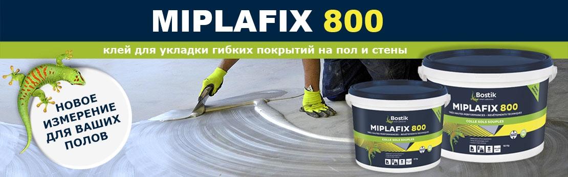Bostik DIY Russia Soft Floor Adhesive banner 1920-640