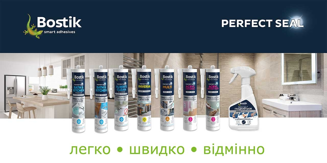 BOSTIK DIY Ukraine Perfect Seal range banner 1280 x 640