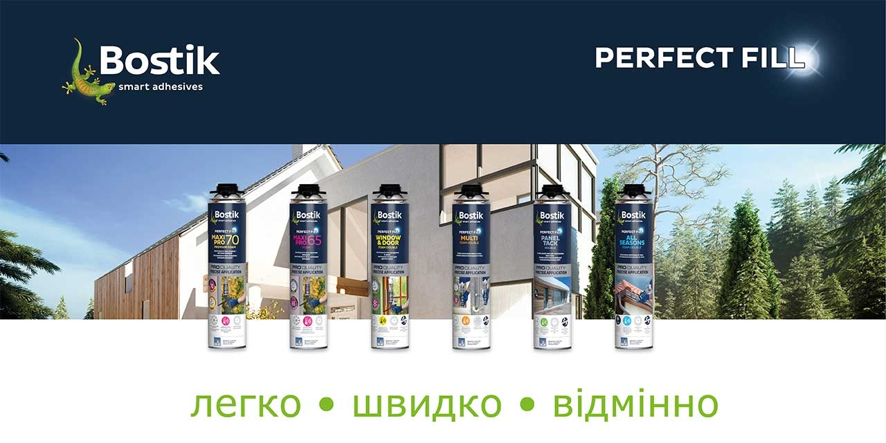 Bostik DIY Ukraine Bath and Kitchen N