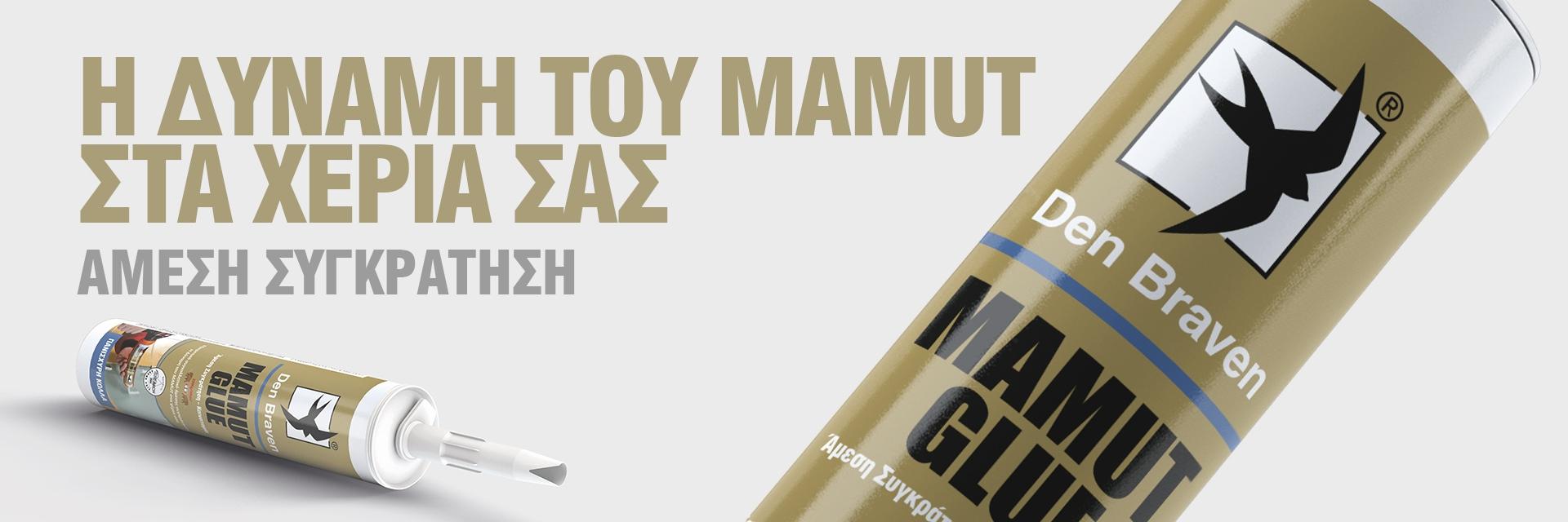 Bostik DIY Greece Grab Adhesives Mamut range banner 1920x640