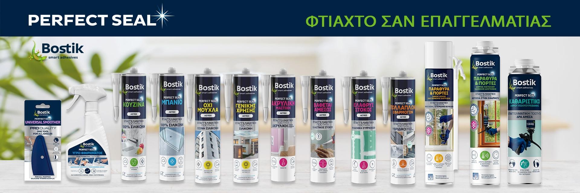 Bostik DIY Greece Perfect Seal range banner 1920x640