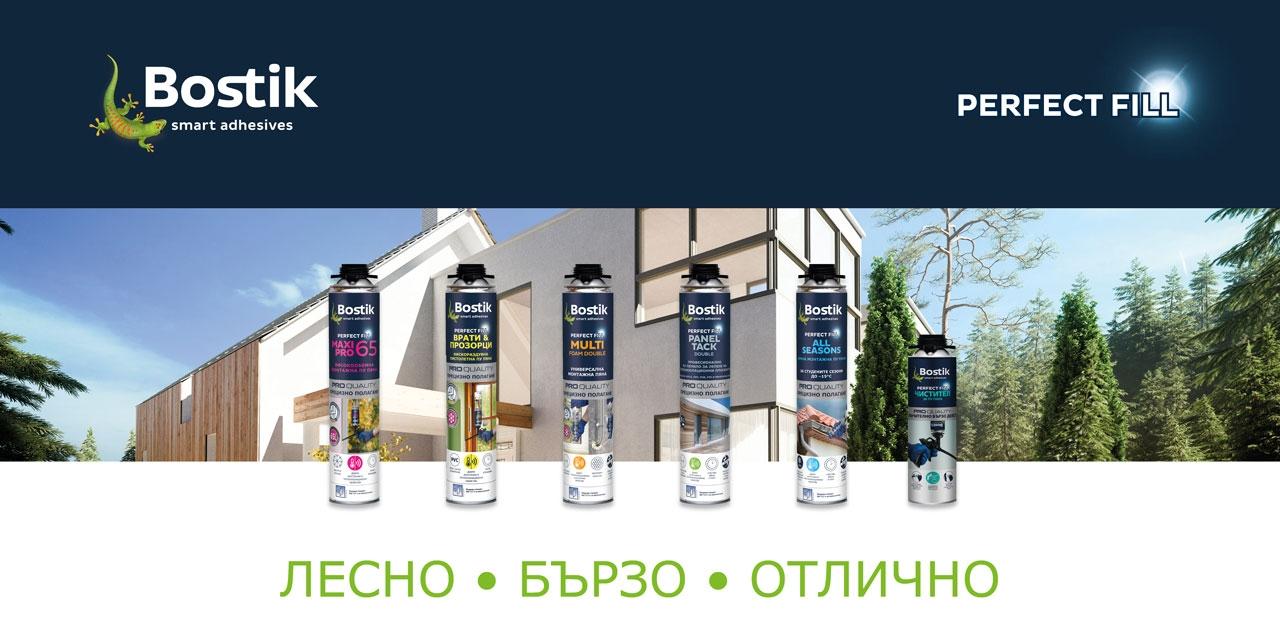 Bostik DIY Bulgaria Perfect Fill range banner