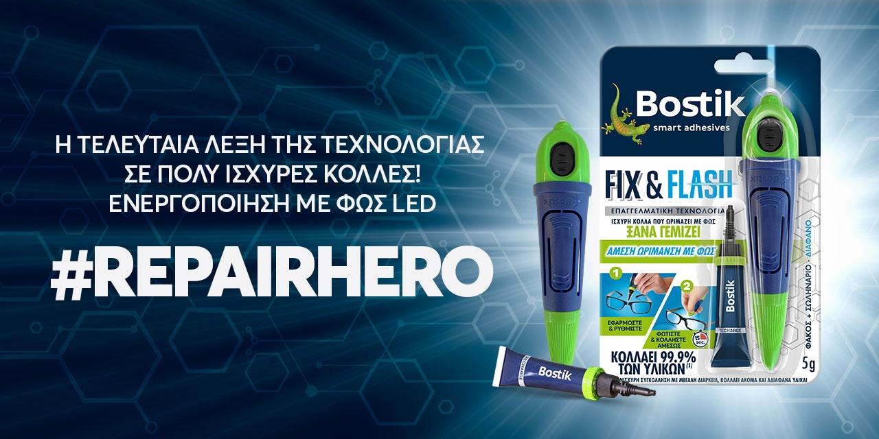 Bostik DIY Greece Repair Fix and Flash range banner