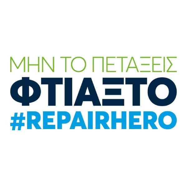 Bostik DIY Greece Fix Flash Slogan