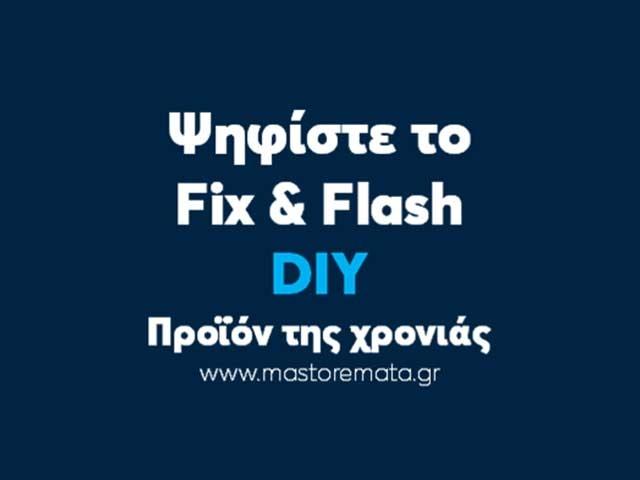 Bostik DIY Greece homepage fix & flash teaser image