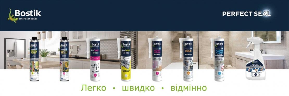 BOSTIK DIY UKRAINE Range perfect seal 1920x640