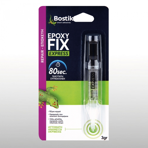 Bostik DIY Greece Repair & Assembly Epoxy Fix Express 3gr teaser 600x600