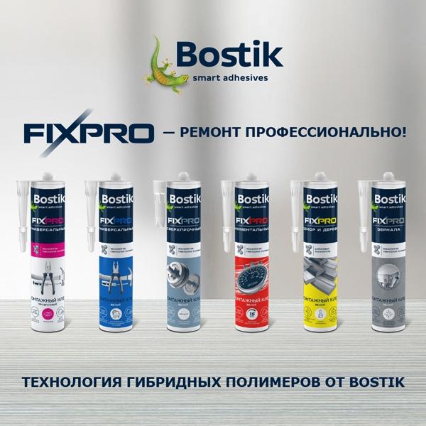 Bostik Russia teaser FIXPRO 600x600