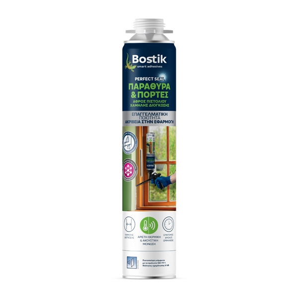 Bostik DIY Greece Sealing Perfect Seal PU Hand Multi Uses product teaser 600x600