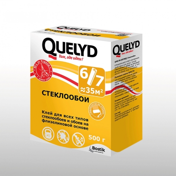 Bostik-DIY-Latvia-Wallpaper-Adhesives-Quelyd-Steklooboi-product-image