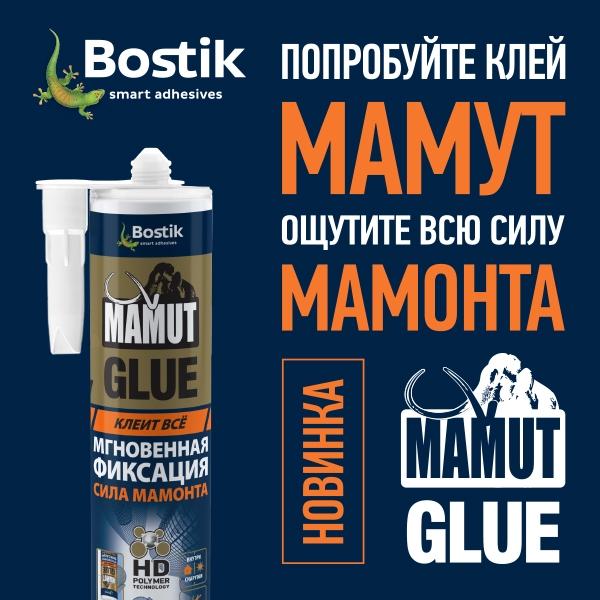 Bostik DIY Russia Mamut range teaser image