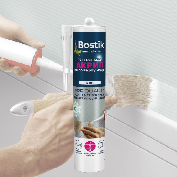 Bostik DIY Bulgaria Perfect Seal Acryl Instant Paint product image