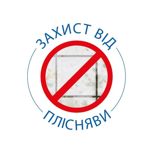 Bostik DIY Ukraine Perfect Seal Bath Kitchen A product image